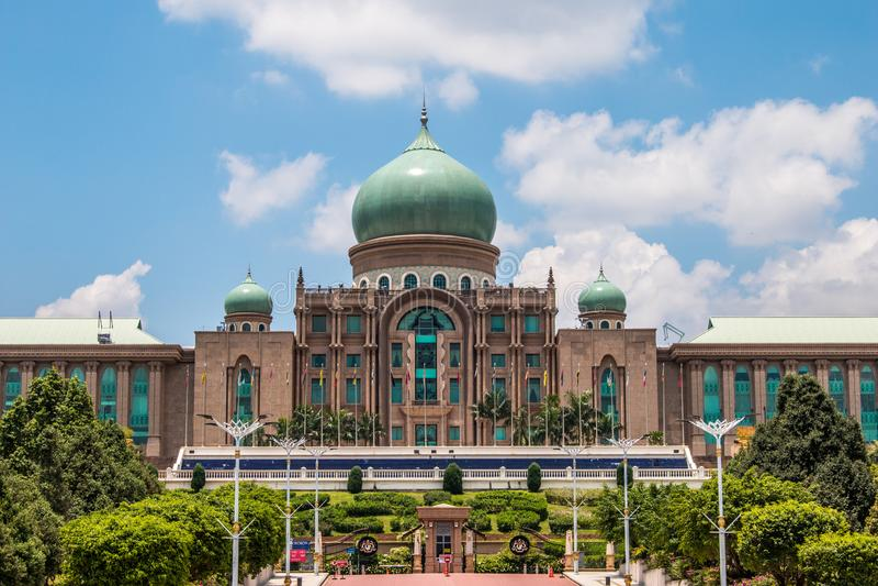 Perdana Putra construisant le bureau du premier ministre Malaysia image stock