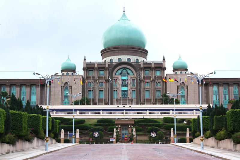 Perdana Putra Putrajaya. Perdana Putra, located in Putrajaya is the official administration office of the Malaysian government. It houses the office of the Prime stock photo