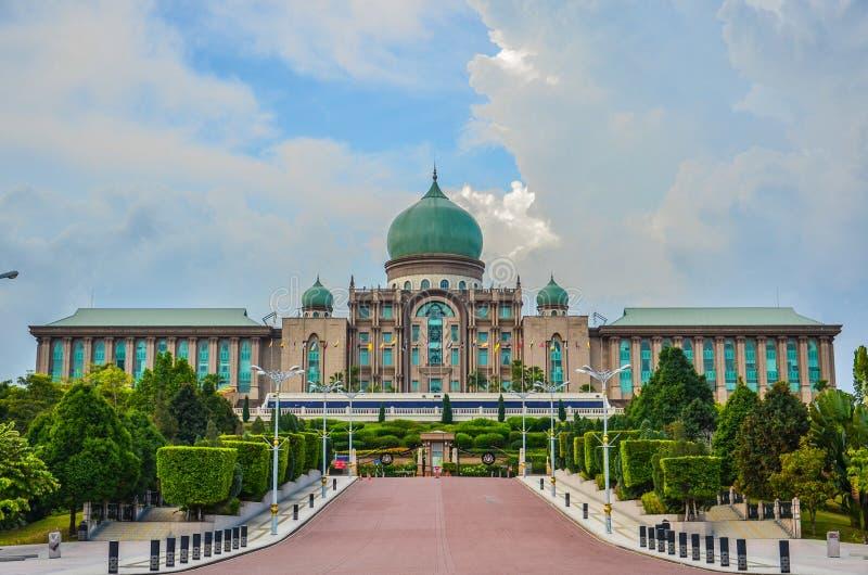 Perdana Putra. At Putrajaya city, Kuala Lumpur, Malaysia royalty free stock photo