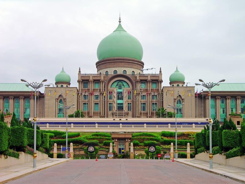 Perdana Putra, Putrajaya, Malaysia royalty free stock photo
