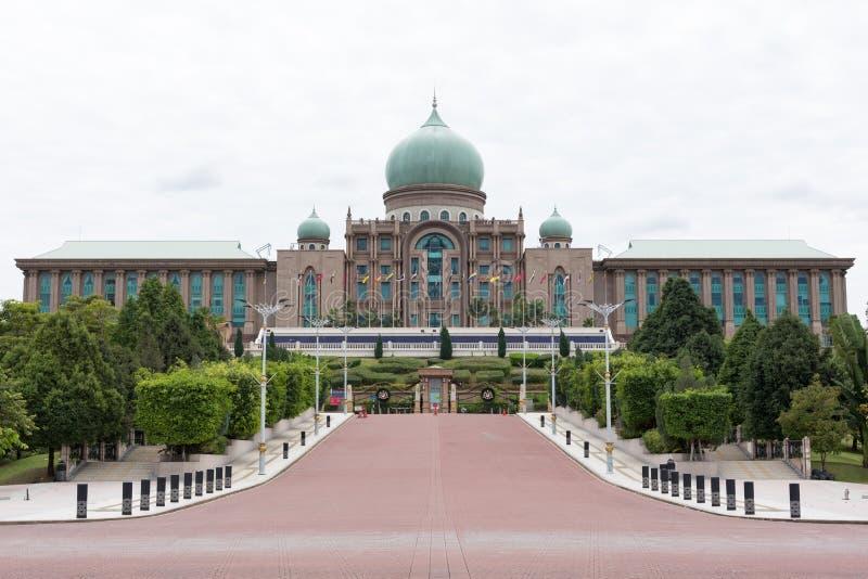 Perdana Putra at Putrajaya Malaysia stock image