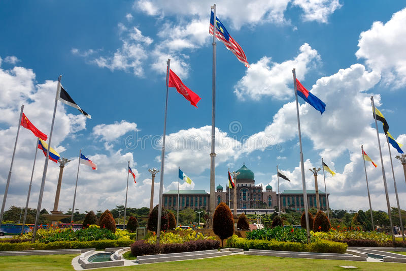Perdana Putra, Putrajaya, Malaysia. Perdana Putra is the official administration office of the Malaysian government. It houses the office of the Prime Minister stock photography