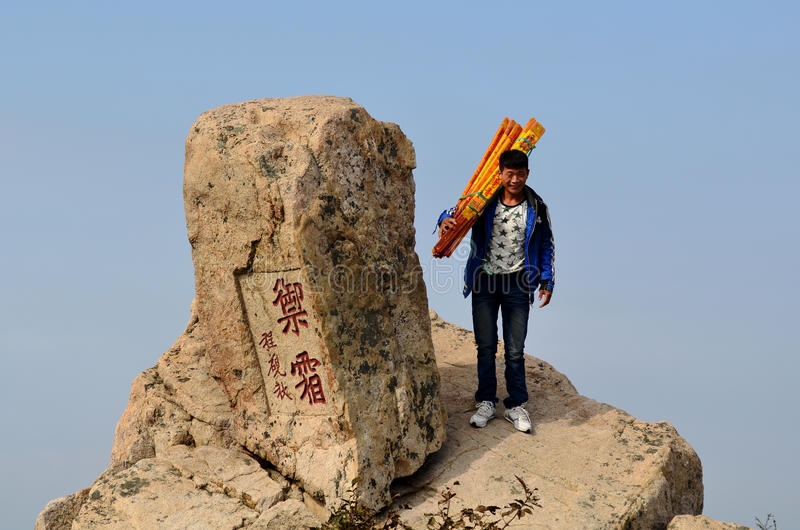 Peregrino em Tai Shan Holy Mountain fotos de stock royalty free