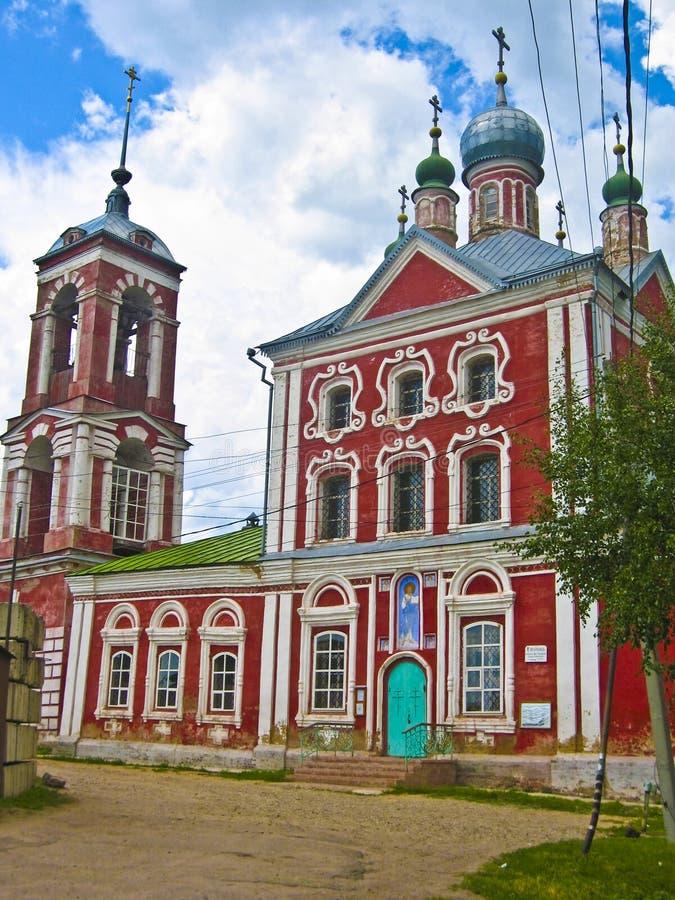 Pereslavl-Zalesskiy, Rússia imagem de stock