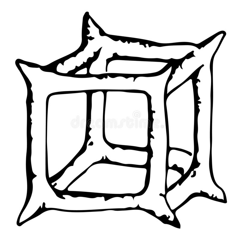 Perfekt kubikenklast organism som är perfekt i dess skapelse royaltyfri illustrationer