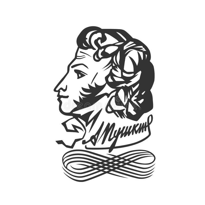 Perfil tirado mão Alexandr Pushkin fotografia de stock royalty free