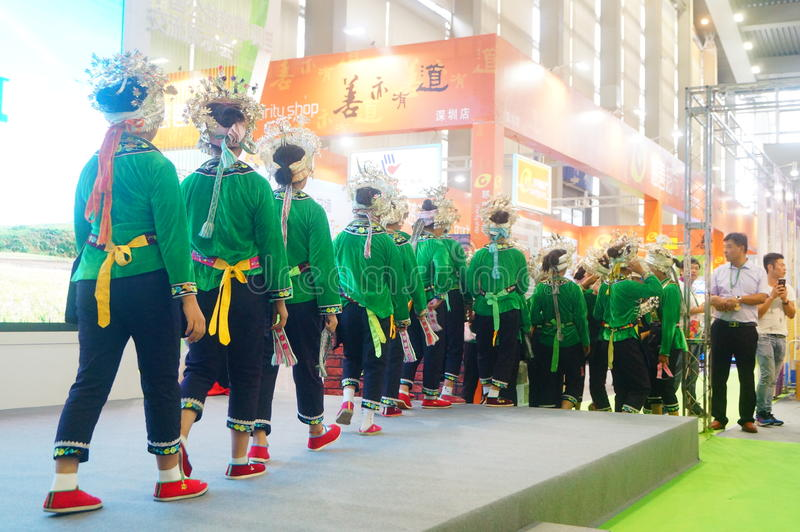 Performance activities, the Fifth China Charity Project Exchange Exhibition. Guizhou Miao song and dance, cheerful. At the Shenzhen Convention and Exhibition royalty free stock photo