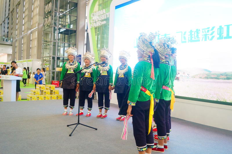 Performance activities, the Fifth China Charity Project Exchange Exhibition. Guizhou Miao song and dance, cheerful. At the Shenzhen Convention and Exhibition royalty free stock photos