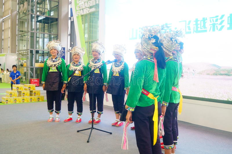 Performance activities, the Fifth China Charity Project Exchange Exhibition. Guizhou Miao song and dance, cheerful. At the Shenzhen Convention and Exhibition royalty free stock images