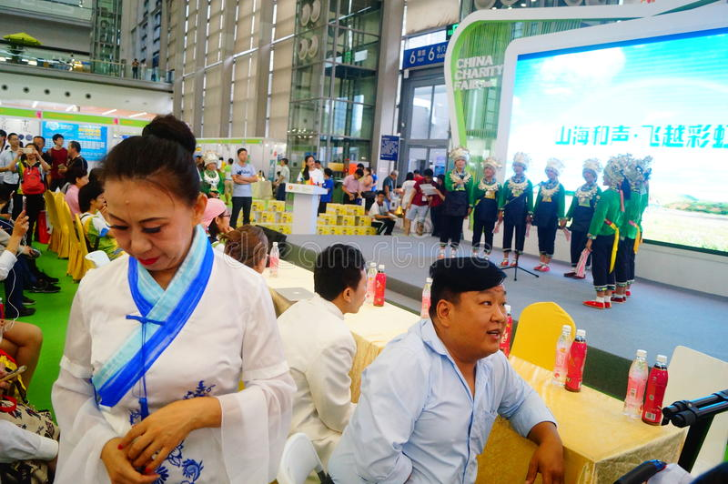 Performance activities, the Fifth China Charity Project Exchange Exhibition. Guizhou Miao song and dance, cheerful. At the Shenzhen Convention and Exhibition stock photo