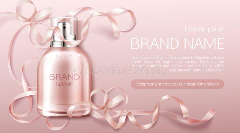 Perfume bottle, flower fragrance cosmetic design royalty free illustration