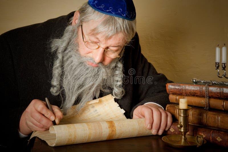 Pergamena ebrea fotografia stock libera da diritti