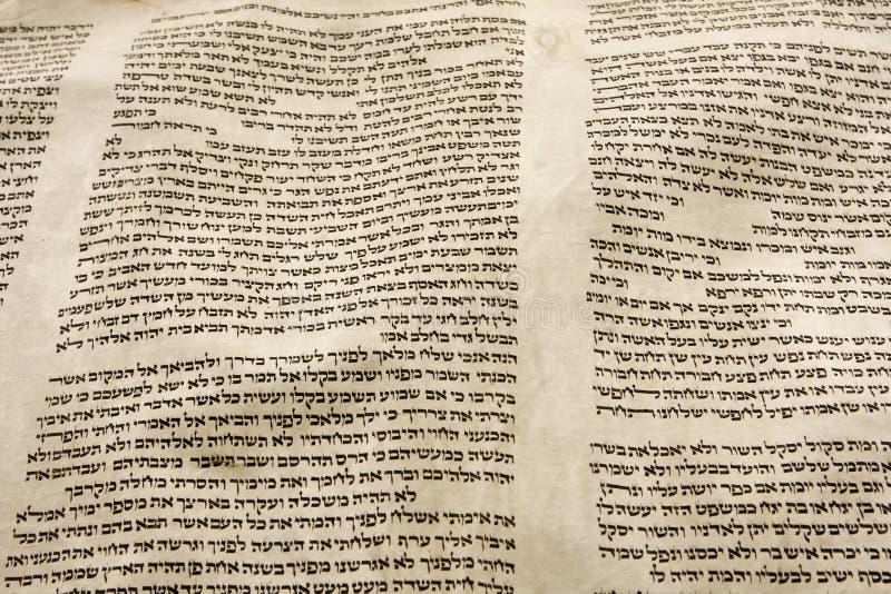 Pergaminho do rolo de Torah foto de stock royalty free