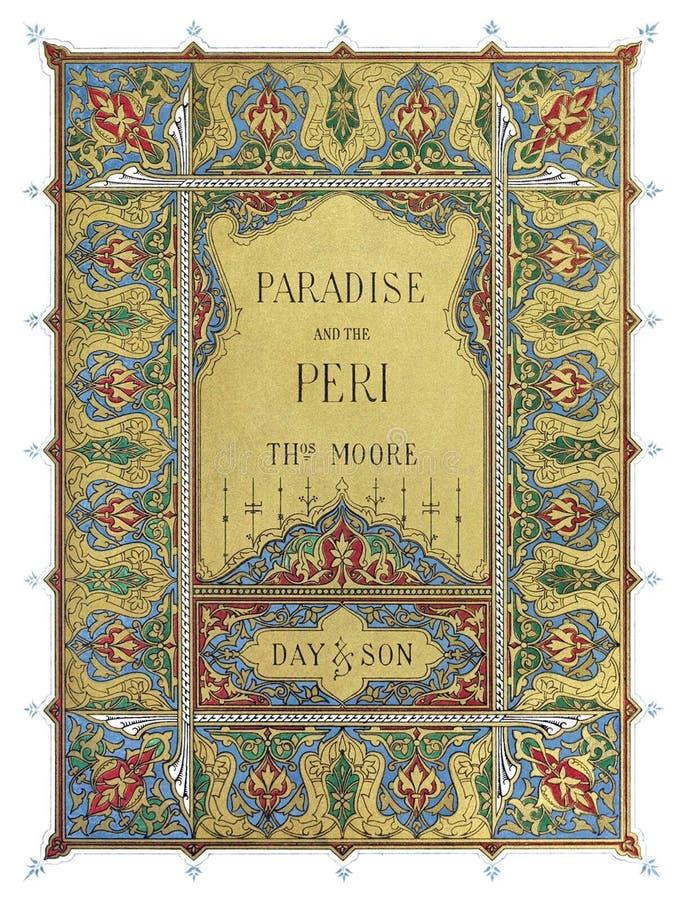 Рай и название Peri※ загоренное стоковые фото