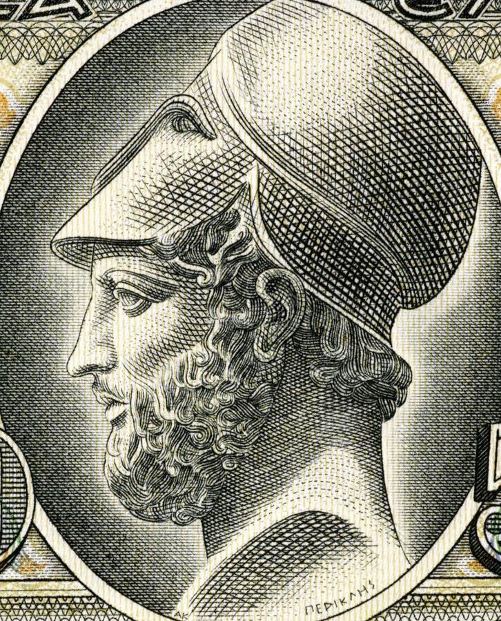 Pericles imagem de stock