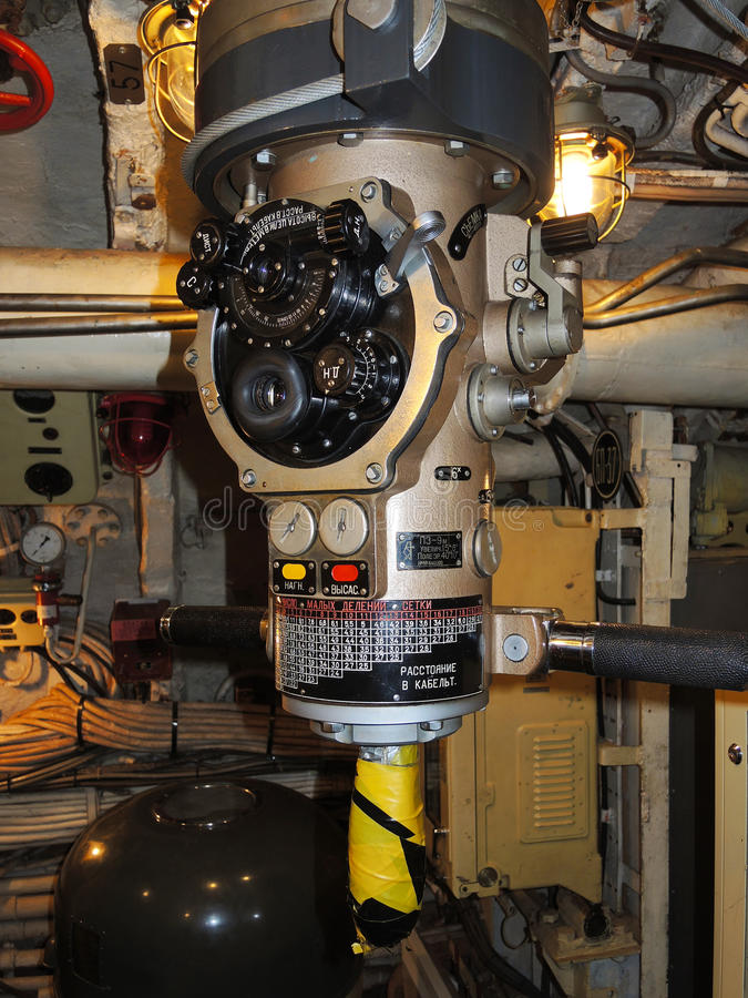 Periscope inside Russian submarine. royalty free stock photography