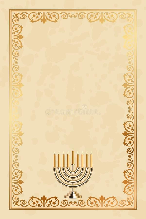Perkamentkader met negen-vertakte Menorah (Hanukiah) royalty-vrije illustratie
