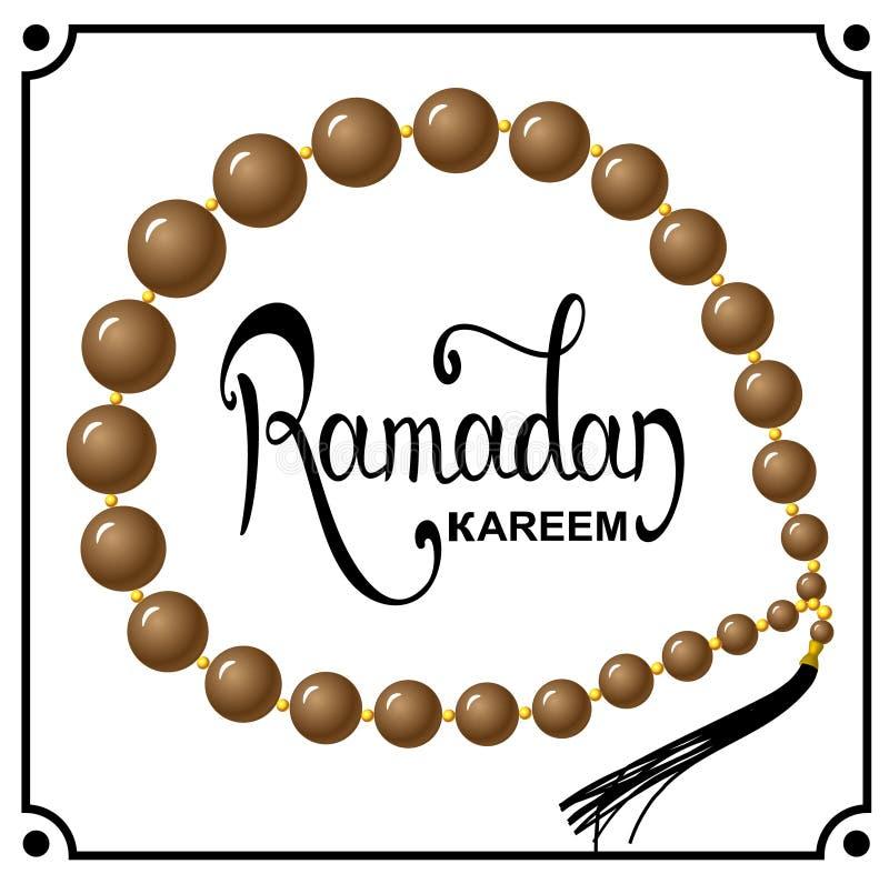 Perle, Ramadan Kareem, segnante royalty illustrazione gratis