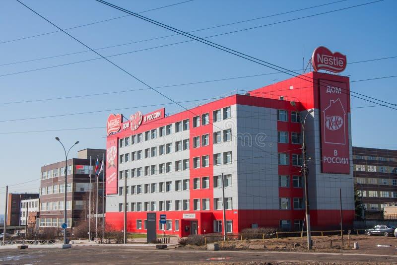 Perm Rosja, Kwiecień, - 16 2016: Budynek ciasteczko fabryka zdjęcia royalty free