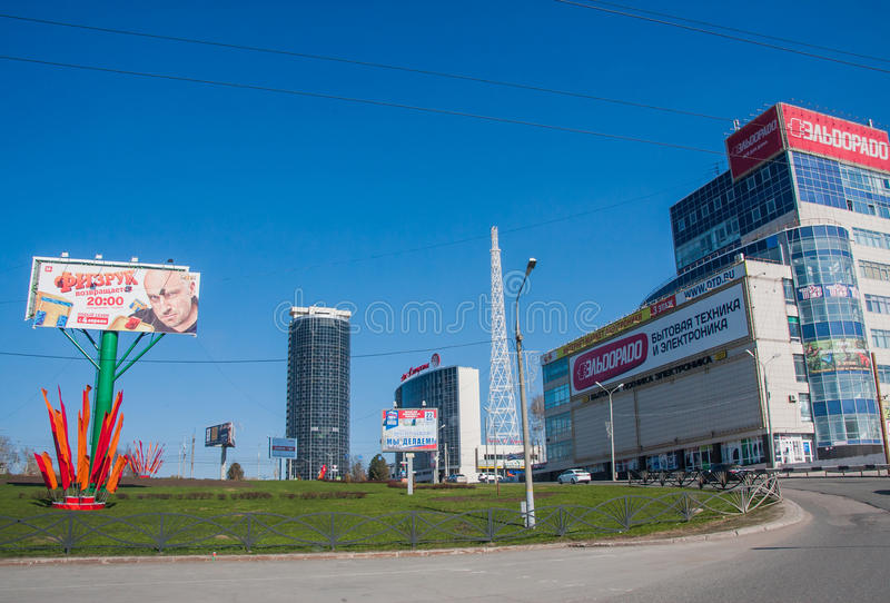 Perm, Russia - April 30.2016: City landscape. Street of Revolution royalty free stock images