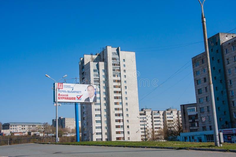 Perm, Russia - April 30.2016: City landscape. Street of Revolution stock images
