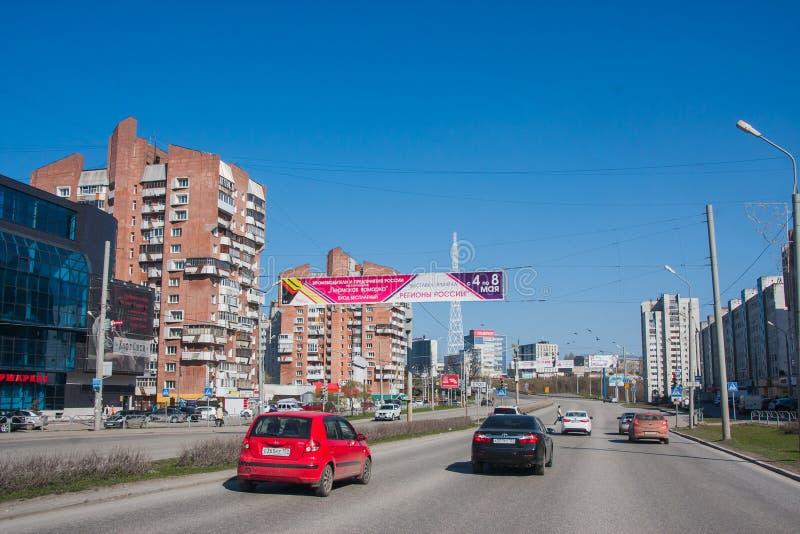 Perm, Russia - April 30.2016: City landscape. Street of Revolution stock photos