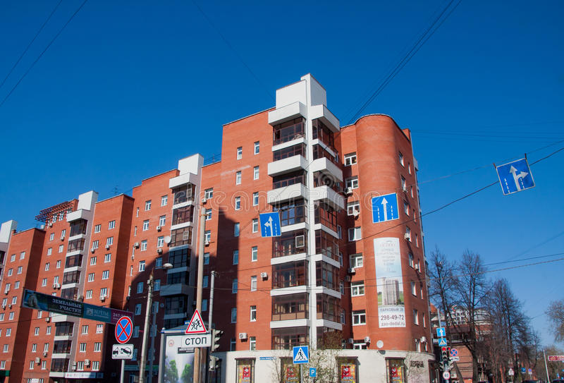 Perm, Russia - April 30.2016: Facade of an apartment house. A city landscape stock images