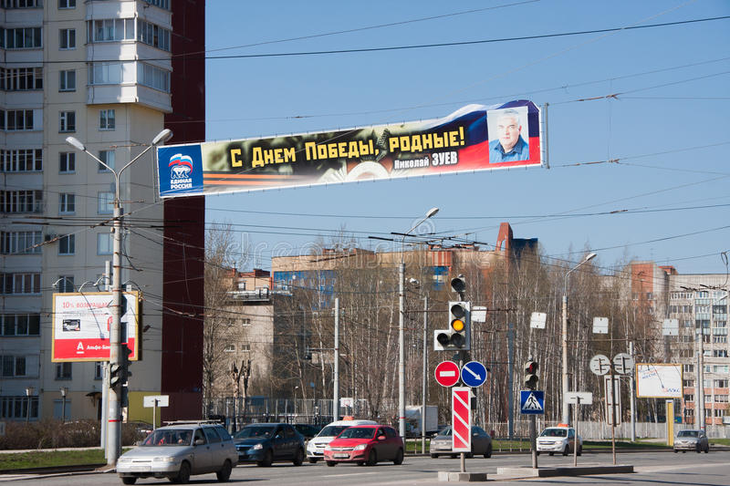 Perm, Russia - April 30.2016: Gagarin Boulevard, cityscape. With tall buildings royalty free stock image