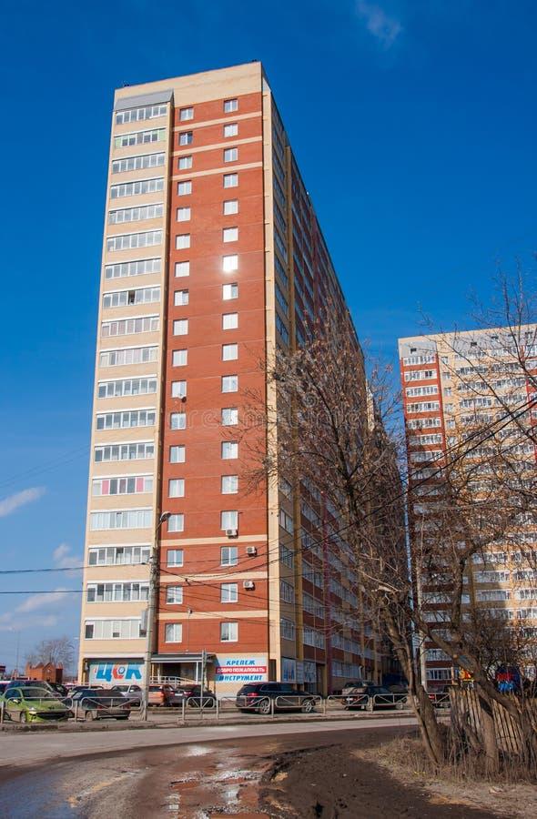 Perm, Russia - April 16,2016: New modern apartment houses. Perm, Russia - April 16,2016: New modern high-altitude apartment houses, a city landscape stock photos