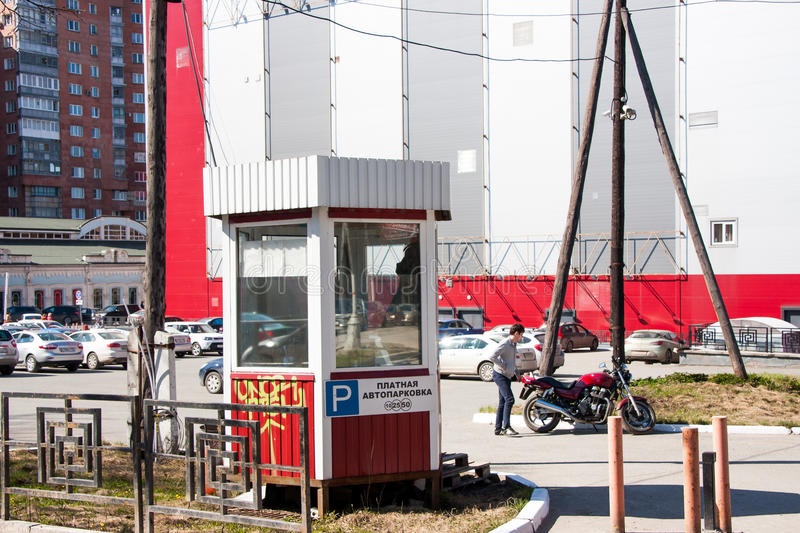 Perm, Russia - April 30.2016: Paid car parking at the shopping c. Enter - Sportmaster, street Kuibyshev stock images