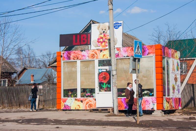Perm, Russia - April 16,2016: Pavilion on sale of flowers. Perm, Russia - April 16,2016: Trading pavilion on sale of flowers stock photos