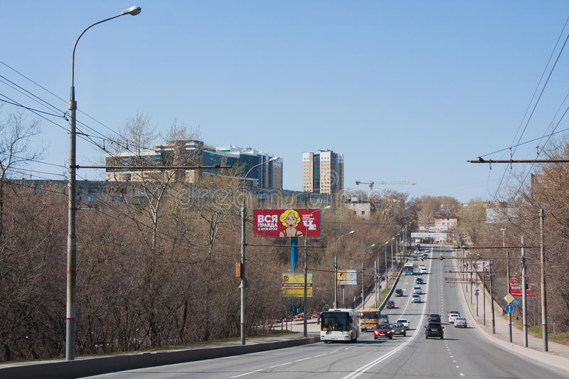 Perm, Russia - April 30.2016: Traffic. On the Southern dam royalty free stock photos