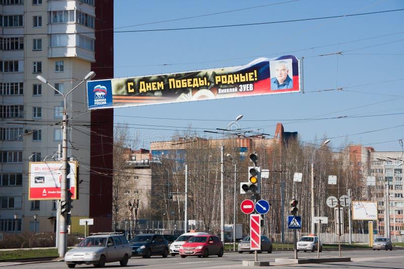 Perm, Russia - 30 aprile 2016: Boulevard di Gžatsk, paesaggio urbano immagine stock libera da diritti