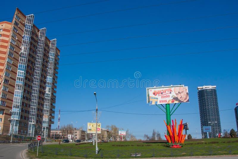 Perm, Russia - 30 aprile 2016: Paesaggio della città fotografia stock