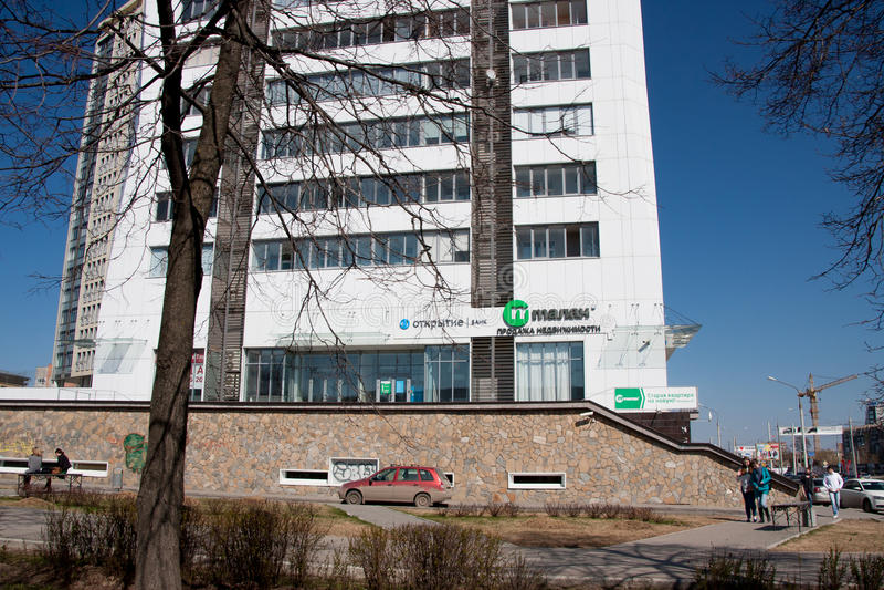 Perm, Russia - 30 aprile 2016: Paesaggio della città con il nuovo hou moderno immagine stock
