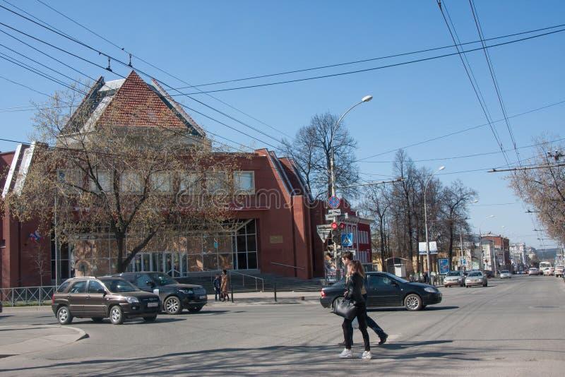 Perm, Russia - 30 aprile 2016: Palazzo del lavoro dei giovani immagini stock