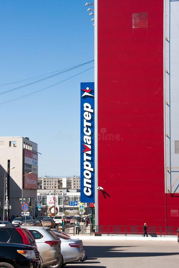 Perm, Russia - 30 aprile 2016: Parcheggio dell'automobile al centro commerciale immagine stock libera da diritti