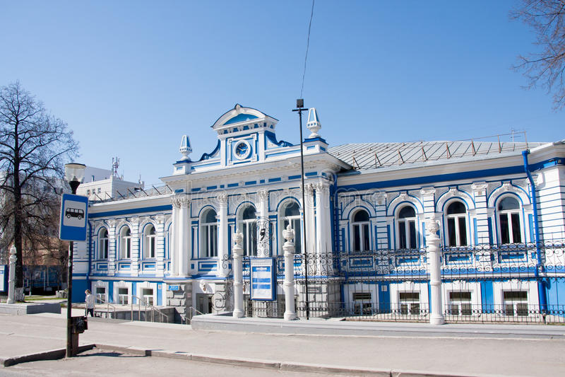 Perm, Russia - 30 aprile 2016: Teatro della gioventù immagine stock