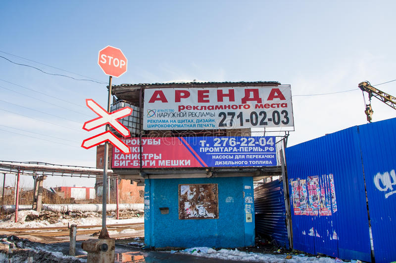 Perm, Russia - March 31.2016: Billboards about sale and services. About the railway royalty free stock photography
