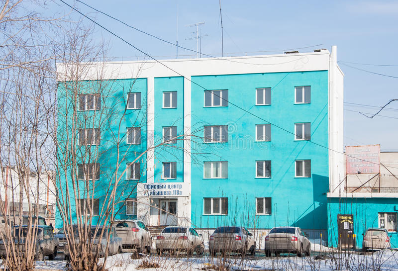Perm, Russia - March 31.2016: Building office center. On background of blue sky stock images