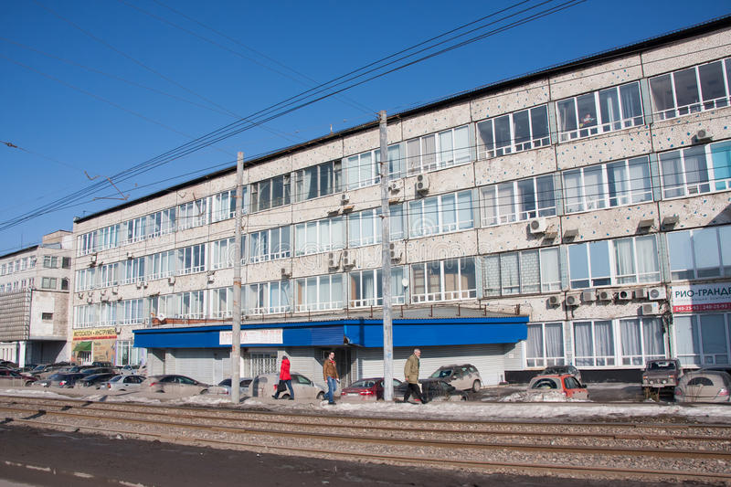 Perm, Russia - March 31.2016: City landscape with a scientific. Perm, Russia - March 31.2016: Urban landscape with a scientific institution along the road royalty free stock photo