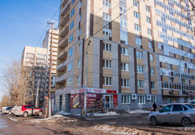 Perm, Russia - March 31,2016: City spring landscape. In residential area royalty free stock images