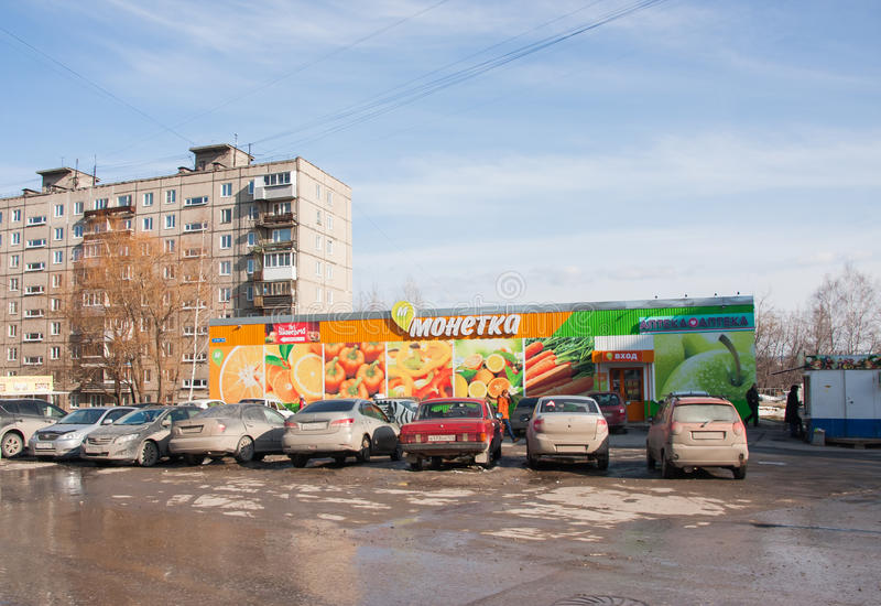 Perm, Russia - March 31,2016: City spring landscape. In residential area royalty free stock photography