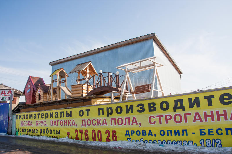 Perm, Russia - March 31.2016: Manufacture and sale of structures. In wood royalty free stock photos