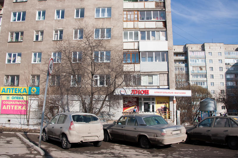 Perm, Russia - March 31.2016: Residential area with high-rise ho. Uses and shops stock photos