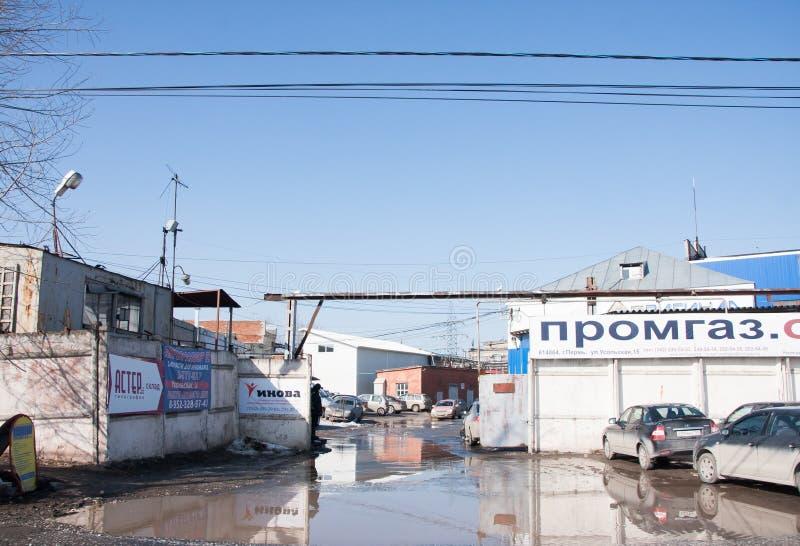 Perm, Russia - 31 marzo 2016: Commercio della base del mater della costruzione fotografia stock