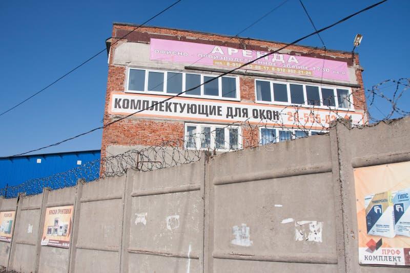 Perm, Russia - 31 marzo 2016: Costruzione con i tabelloni per le affissioni sul tradi fotografie stock
