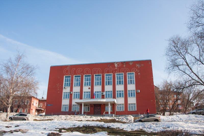 Perm, Russia - marzo 31,2016: Costruzione del tribunale regionale fotografia stock