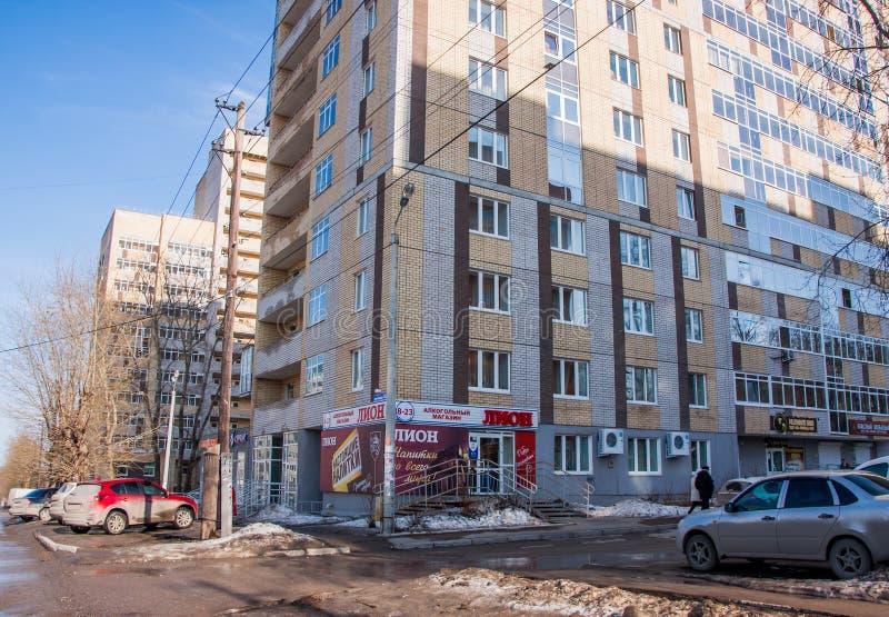 Perm, Russia - marzo 31,2016: Paesaggio della molla della città immagini stock libere da diritti