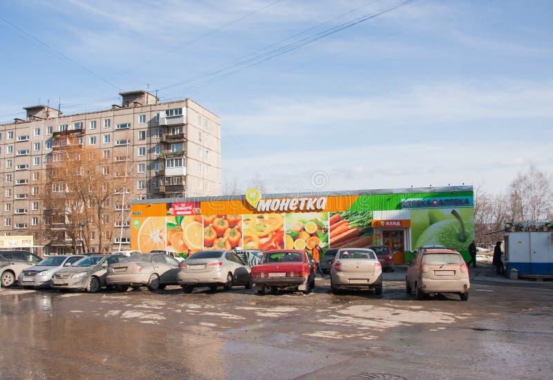Perm, Russia - marzo 31,2016: Paesaggio della molla della città fotografia stock libera da diritti